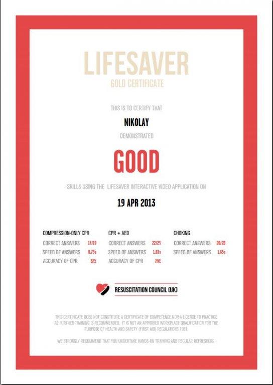 Име:  Lifesaver Certificate.pdf - Foxit Reader_2013-04-19_14-42-12.jpg Прегледи: 198 Размер:  45.4 Кб