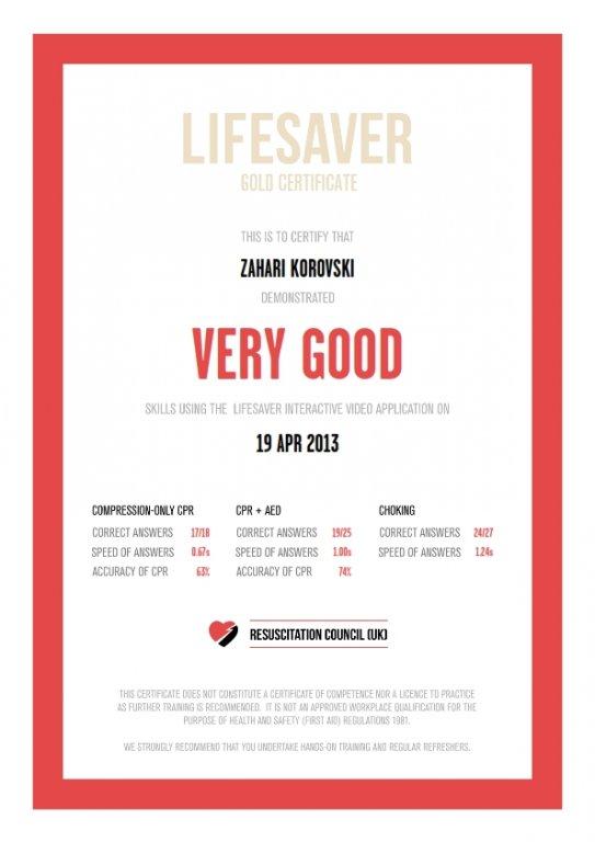 Име:  Lifesaver Certificate_001.jpg Прегледи: 155 Размер:  44.2 Кб