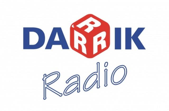 Име:  Darik Logo.jpg Прегледи: 487 Размер:  33.9 Кб