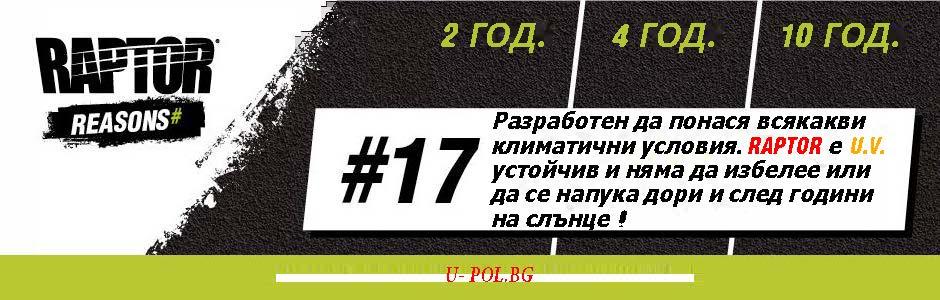 Име:  thumb__940x0_0_0_auto.jpg Прегледи: 236 Размер:  74.9 Кб